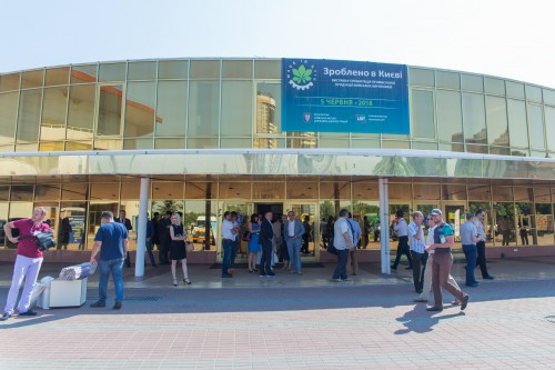 Made In Kyiv exhibition 2018